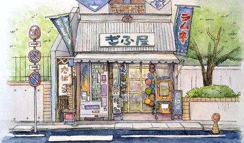 日本小店水彩畫班
